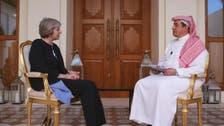 'ایران کی خلیجی ممالک میں مداخلت کی موذی پالیسی باعث تشویش ہے'