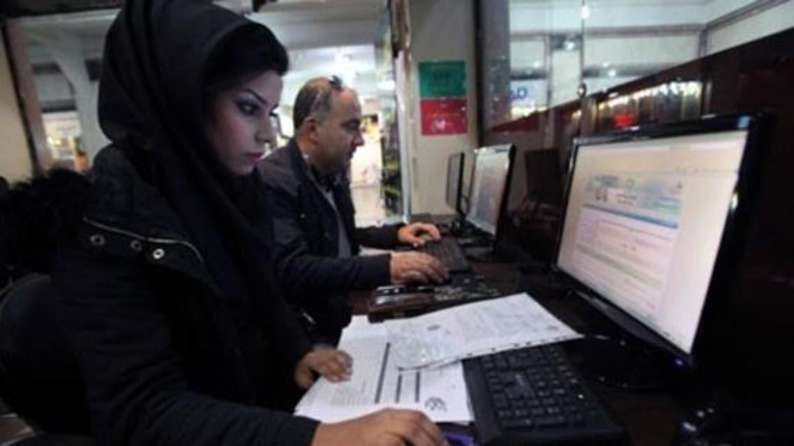 مقهى انترنت في ايران