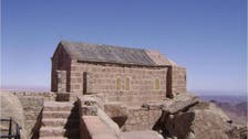 Egyptian archeologist unearths 'place where God first spoke to Moses'