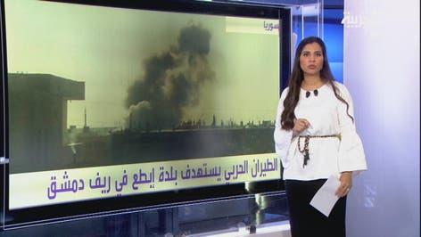 #أنا_أرى وقفة احتجاجية في غزة تضامنا مع حلب