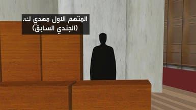 محاكمة خلية إرهابية من 3 أشخاص في فرنسا