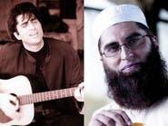 قصة مطرب باكستاني حزن على مقتله المتطرفون والمتحررون