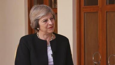 تيريزا ماي: كاتب ملف ترمب لم يعمل لبريطانيا منذ سنوات