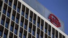 بنك بقيادة الصين يمول مشروعين بعُمان بـ301 مليون دولار