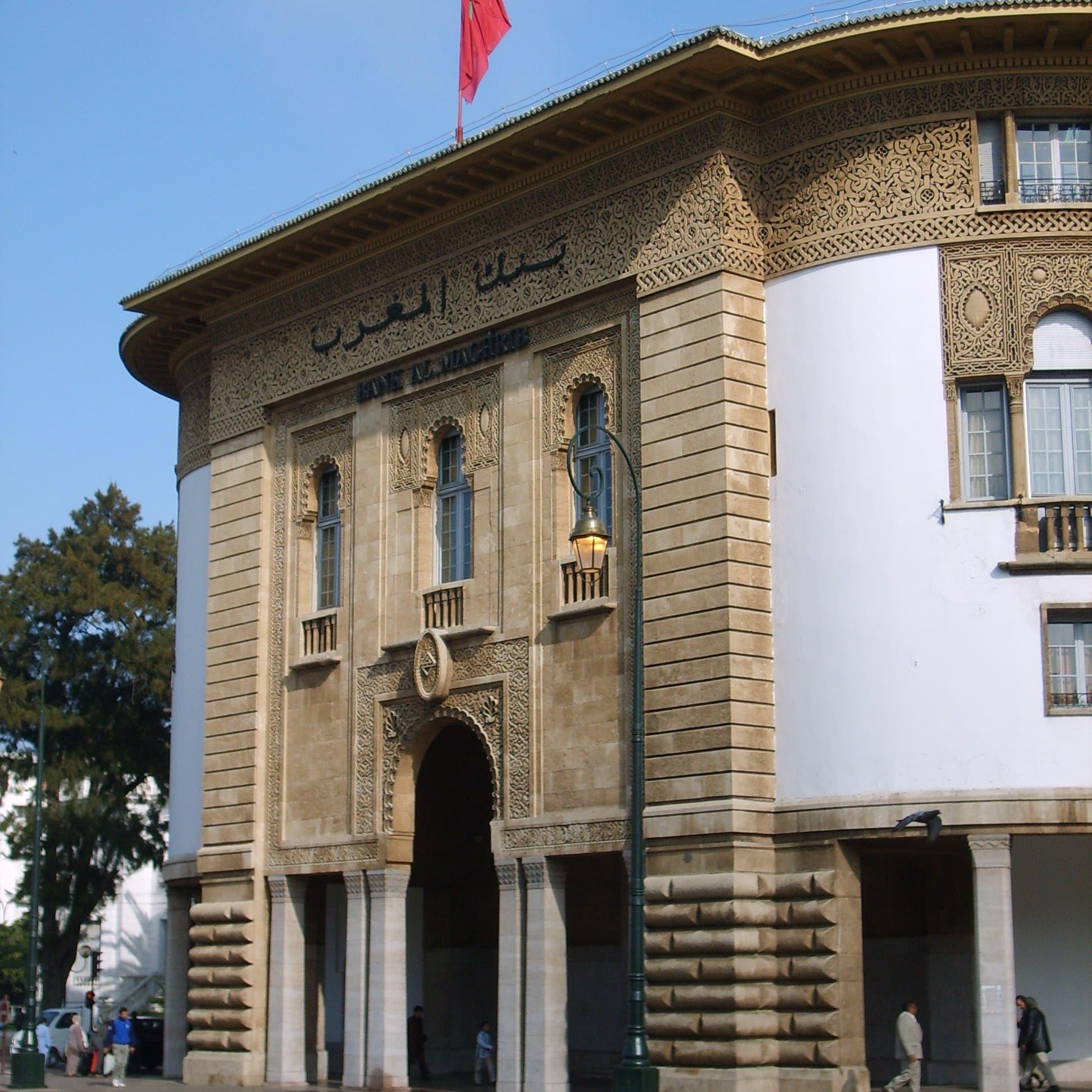المركزي المغربي يثبت أسعار الفائدة عند 1.5%