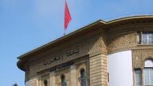 المركزي المغربي يثبتأسعار الفائدةعند 1.5%