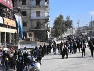 وزارة الدفاع الروسية تعلن إخراج 8000 مدني من شرق حلب