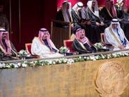 لماذا صفق السعوديون لهذه اللوحة الغنائية بأوبرا الكويت؟