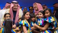 کویتی فن کاروں کا شاہ سلمان کے اعزاز میں منعقدہ تقریب میں فن کا مظاہرہ
