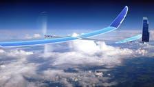 خلال 10 سنوات.. طائرات ركاب بدون وقود