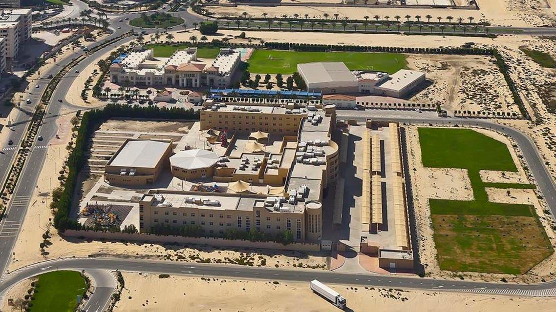 Dubai Investment Park (Supplied phto)