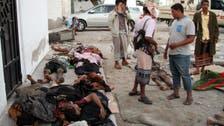 عدن : خود کش بم دھماکے میں 45 یمنی فوجی ہلاک ،70 زخمی