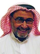 Dr. Ali Al-Ghamdi