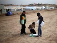 منظمة: 2.8 مليون نازح عراقي عادوا إلى مناطقهم منذ 2014