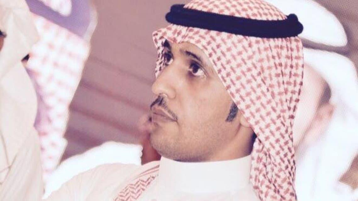 المغرد السعودي