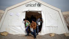 UNICEF seeks $2.5 billion for children affected by poverty in MENA
