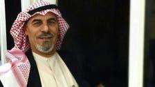 Oldest Saudi student seeking to get PhD degree