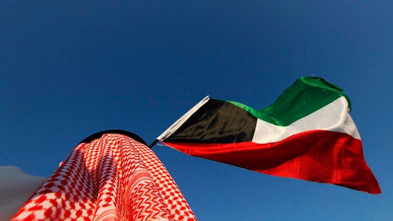 Interest Free Loans In Kuwait