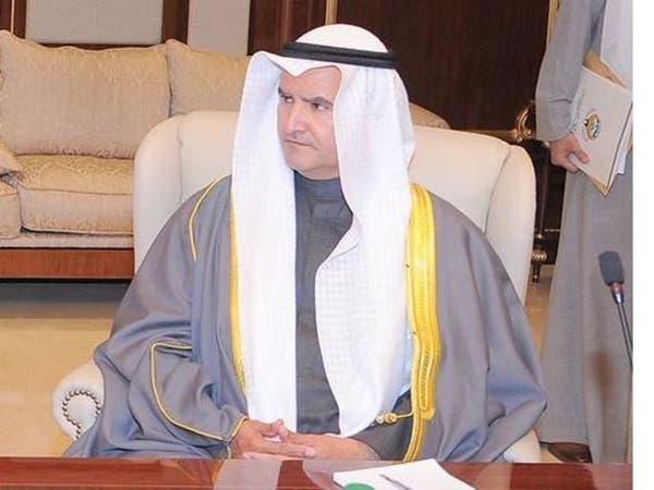 عصام المرزوق وزيراً للنفط بالكويت