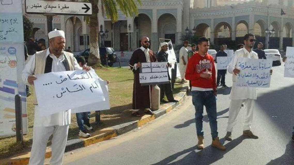 ليبيا.. احتجاجات بطرابلس بسبب اغتصاب الميليشيات امرأة