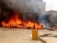 عائلة سعودية تتهم الجن بإحراق منزلها 6 مرات