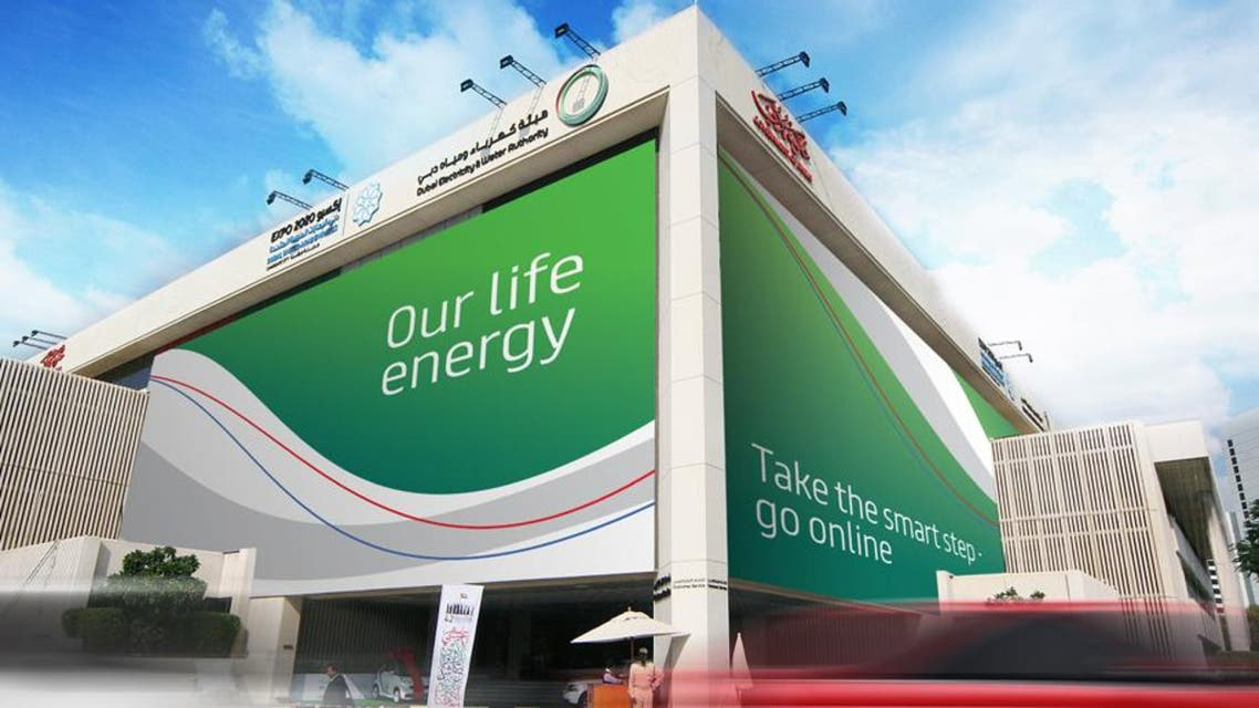 ديوا هيئة كهرباء ومياه دبي