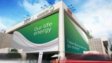 دبي تنفذ مشاريع كهرباء ومياه جديدة بـ 8.4 مليار دولار