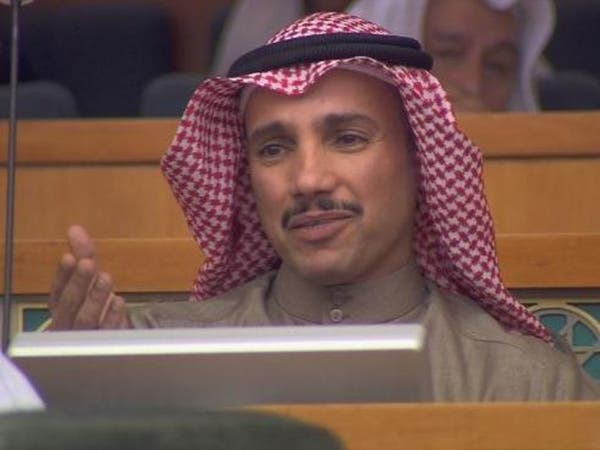 مجلس الأمة الكويتي ينتخب مرزوق الغانم رئيساً