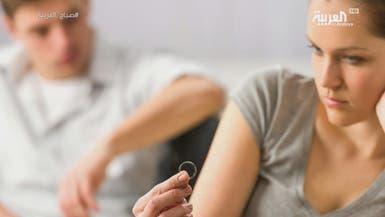كيف تحول الطلاق من تجربة مريرة إلى انتقال سلس؟