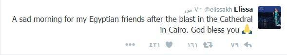 تغريدة إليسا عن تفجير الكاتدرائية بالقاهرة