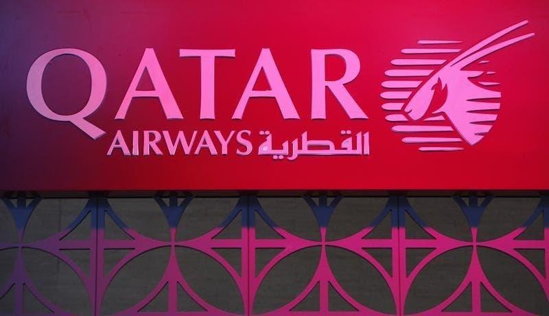 Qatar Airways (Reuters)