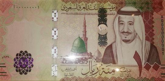 صور الإصدار الجديد من العملة السعودية