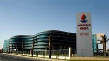 """""""البترول الكويتية"""" تترقب تمويلاً بـ 6.2 مليار دولار"""