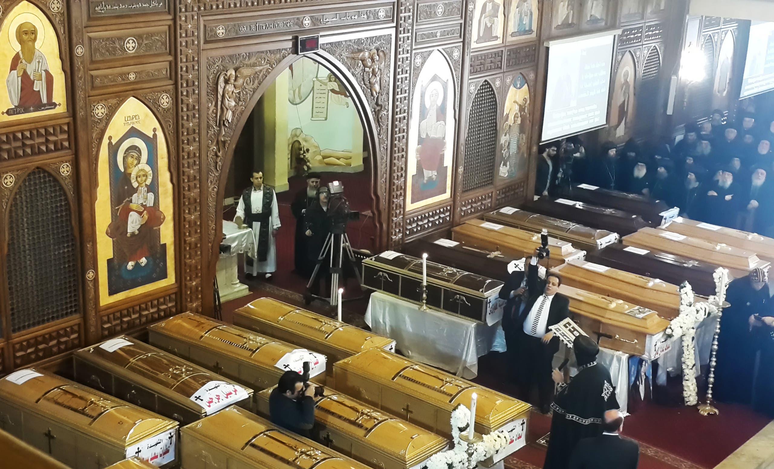 من جنازة الضحايا