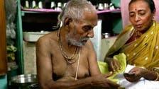 أكبر عازب في العالم يكشف أسرار عمره الطويل!
