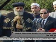 السيسي: انتحاري نفذ تفجير الكاتدرائية بحزام ناسف