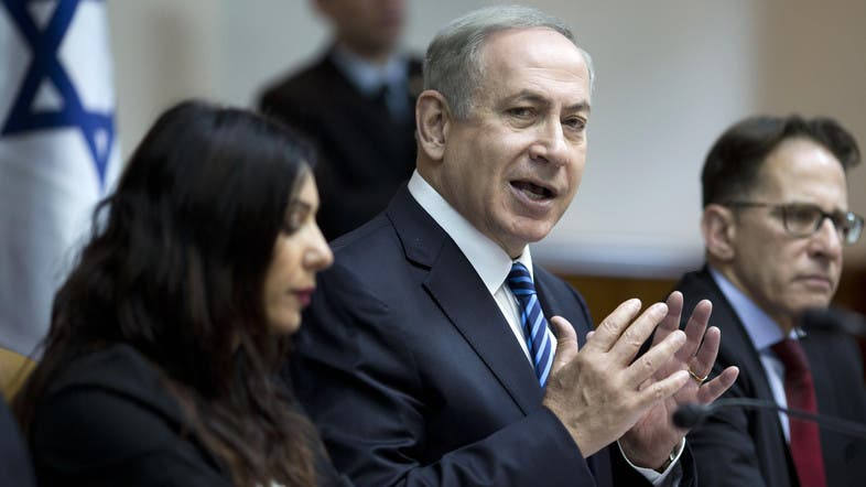 a biography of benjamin netanyahu the current prime minister of israel Vladimir putin had talks with prime minister of israel benjamin netanyahu in the kremlin benjamin netanyahu arrived in russia on an official visit.