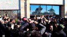 Angry protestors describe Iraq's ex-PM Maliki 'head of thieves,' 'trash'