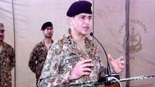 باكستان تعين مديراً جديداً للمخابرات العسكرية
