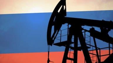 روسيا.. طاقة تكرير نفطية مهولة متوقفة