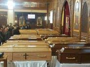 تعرف على باقي المتهمين بحادث تفجير الكاتدرائية
