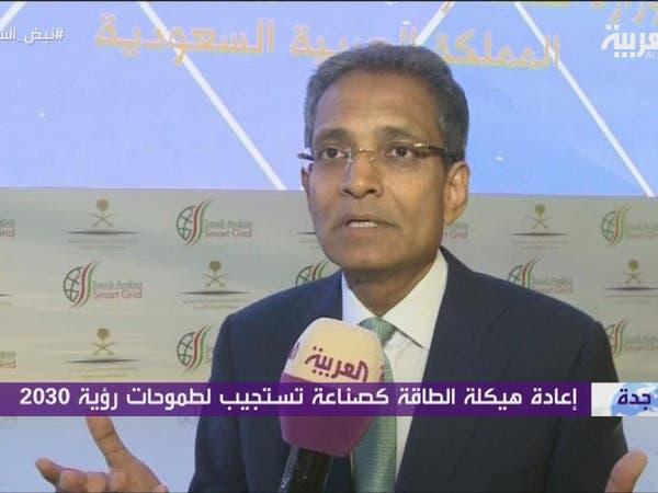 ما هي التحديات التي تواجه السعودية في قطاع الطاقة؟