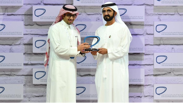 MISK Foundation awarded in Arab Social Media Influencers