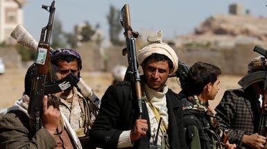 أزمة تجنيد لدى الميليشيات.. ومستشفيات صنعاء تعج بالجثث