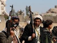 اليمن.. الميليشيات تعيّن مفتياً تلقى تعليمه في إيران