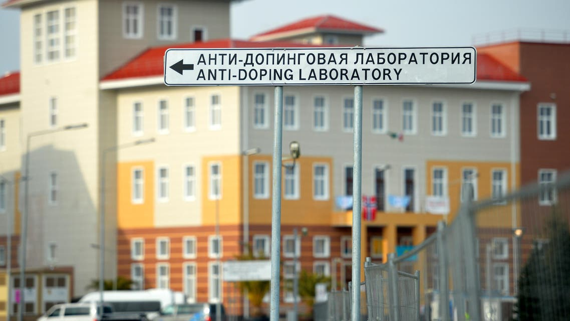 This file photo taken on February 21, 2014 at the Olympic Park in Sochi shows a sign showing the direction to the anti-doping laboratory of the 2014 Winter Olympic Games. (AFP)