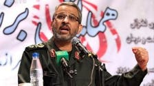 Who is the new commander of Iran's paramilitary Basij forces?