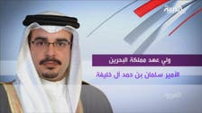 اليوم.. ولي عهد البحرين يجيب عن أسئلة الخليجيين