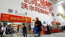 ماذا تتضمن خطة الصين المستحدثة لجذب الاستثمار الأجنبي؟
