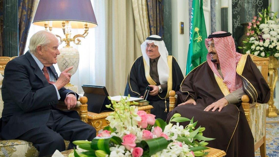 spa saudi king polk